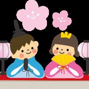 Cách nói chúc mừng và chia buồn trong tiếng Nhật