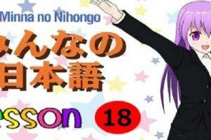 Ngữ pháp tiếng Nhật N5 - Bài 18: Động từ khả năng