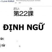 Ngữ pháp tiếng Nhật N5 - Bài 22: Định ngữ