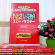 Tổng hợp tài liệu luyện thi JLPT N2