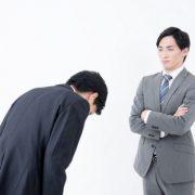 Cảm ơn và xin lỗi trong tiếng Nhật